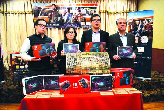 长年大富公司抽出10位获奖者,赠送iPad和任天堂Switch,左起:伍荣达、伍梁美莲、伍荣发、伍锡华。